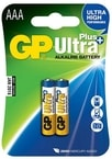 GP Ultra Plus Alkaline R6 blistr/2 ks